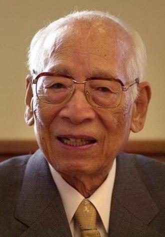Momofuku Ando - Image: Momofuku Ando