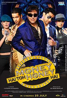 Money Hai Toh Honey Hai.jpg