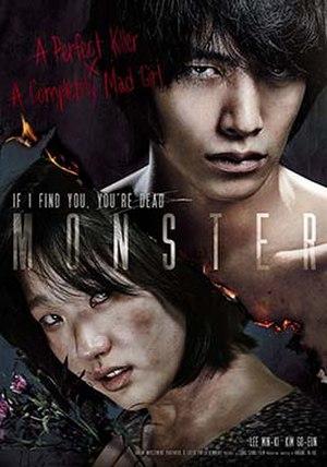 Monster (2014 film) - International poster