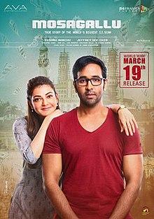 Mosagallu (2021) Hindi Dubbed 480p HDRip Download