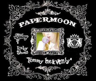 Papermoon (song)