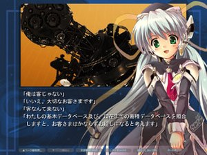 Planetarian: The Reverie of a Little Planet - Average dialogue and narrative in Planetarian depicting the main character, the junker, talking to Yumemi.