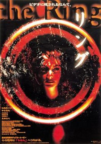Ring (film) - Japanese theatrical release poster