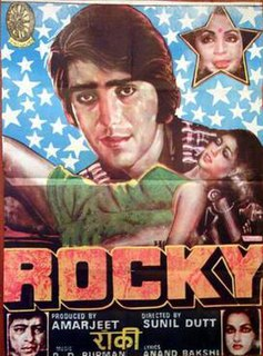 <i>Rocky</i> (1981 film) 1981 film by Sunil Dutt