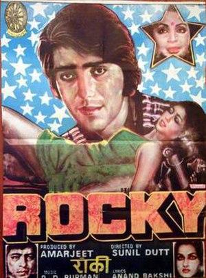 Rocky (1981 film) - Official Album Art