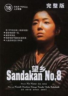 <i>Sandakan No. 8</i> 1974 film