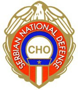 Serbian National Defense Council - Image: Serbian National Defense logo