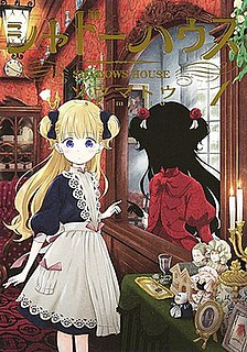 <i>Shadows House</i> Japanese manga series