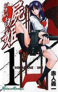 <i>Corpse Princess</i> Japanese manga series and its anime adaptation
