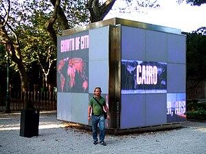 Tom Barker (designer) - SmartSlab cube, 2006 Mostra di Architettura di Venezia, (Venice Biennale of Architecture).