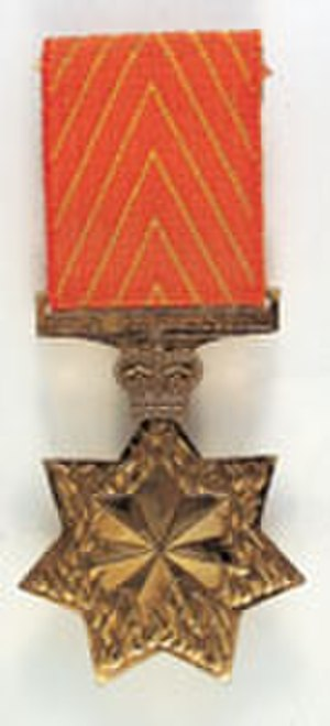 Star of Gallantry