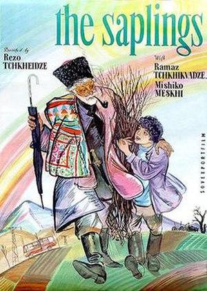 The Saplings - Image: The Saplings