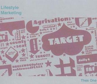 Lifestyle Marketing - Image: Thesonelifestylemark eting