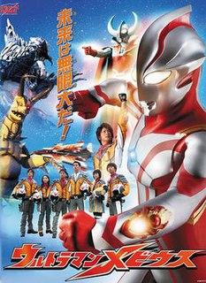 <i>Ultraman Mebius</i>