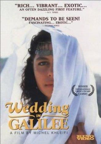 Wedding in Galilee - Image: Wedding in Galilee