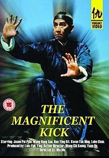 <i>The Magnificent Kick</i> 1980 film