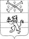Coat of arms of Albano Vercellese
