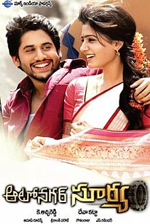 autonagar surya posterjpg movie poster