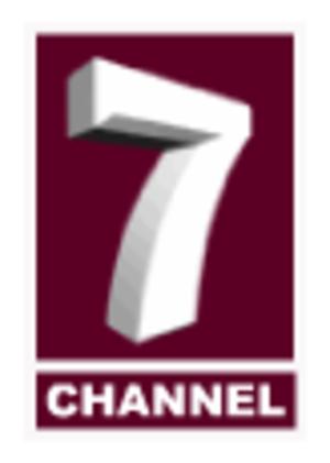 Estuary TV - Image: Channel 7