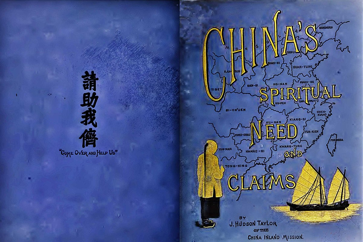 Chinas spiritual need and claims wikipedia fandeluxe Image collections