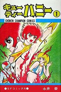 <i>Cutie Honey</i> 1973 Japanese media franchise