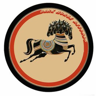 Dark Horse Records - Dark Horse Records' original logo