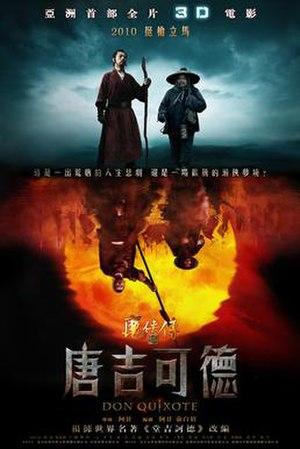 Don Quixote (2010 film) - Image: Don Quixote 2010 poster