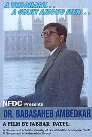 Dr. Babasaheb Ambedkar (film) - Image: Dr. Babasaheb Ambedkar (film)