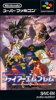 <i>Fire Emblem: Mystery of the Emblem</i> 1994 video game