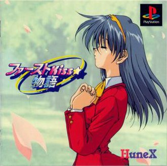 First Kiss Story - PlayStation cover, featuring Kana Orikura