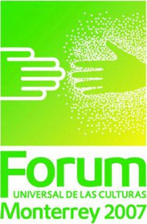 2007 Universal Forum of Cultures - Image: Forum English Logo