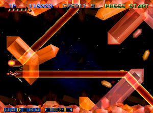 Gradius Gaiden - Gradius Gaiden was the first title in the Gradius series to incorporate 3D graphics, but still retain a 2D playing field.