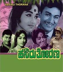 Category:1970s Kannada-language film stubs - WikiVisually