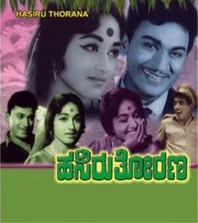 <i>Hasiru Thorana</i> 1970 film