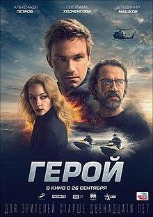 кино 2019