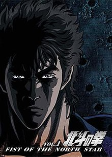 List of Fist of the North Star episodes - Wikipedia