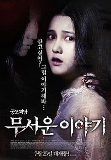 Share your Cinderella asian horror there can