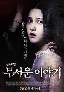 Horror Stories Film Wikipedia