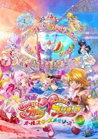 Pretty Cure - A promotion for Hugtto! Precure Futari wa Pretty Cure: All Stars Memories, featuring Cures from 2004's Futari wa Pretty Cure up to 2018's Hugtto! PreCure