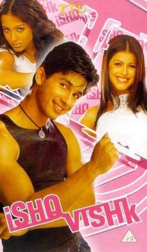 Ishq Vishk - DVD Cover