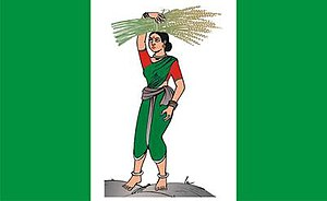 13th Lok Sabha - Image: JDS party symbol