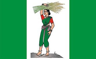 14th Lok Sabha - Image: JDS party symbol