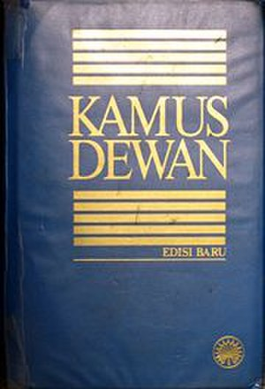 Kamus Dewan - The cover of the Kamus Dewan dicionary