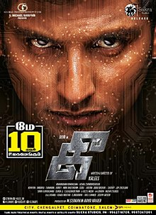 Kee First Look and Posters
