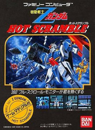 Mobile Suit Z Gundam: Hot Scramble - Family Computer cover art