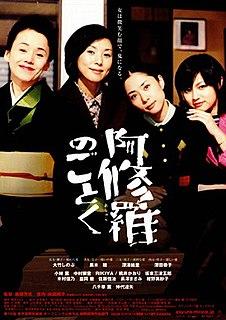 <i>Like Asura</i> 2003 Japanese film