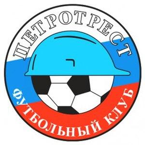 FC Dynamo Saint Petersburg - Image: Logo of FC Petrotrest