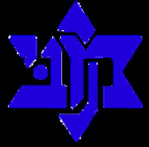 Maccabi Be'er Sheva F.C. - Image: Maccabi Org Logo
