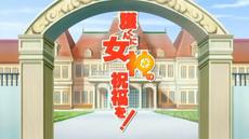 Mamoru-kun-logo.png