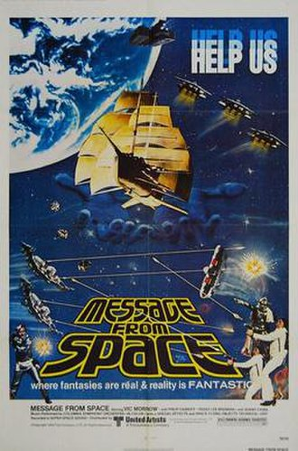 Message from Space - United Artists theatrical poster for the 1978 U.S release of Message from Space.